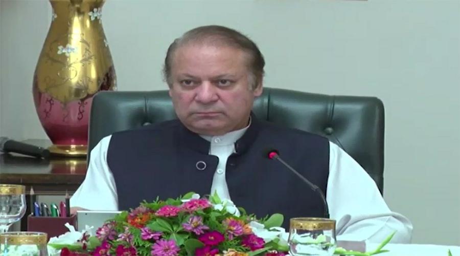 Prime Minister Nawaz Sharif reaches Quetta