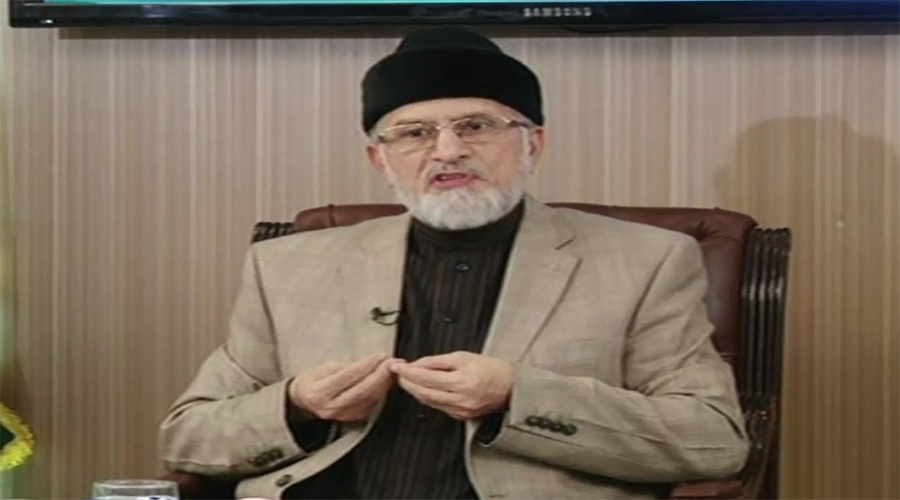 Blood of martyrs will not go waste, says Dr Tahirul Qadri