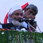 Jamaat-e-Islami's 76th foundation day celebrated