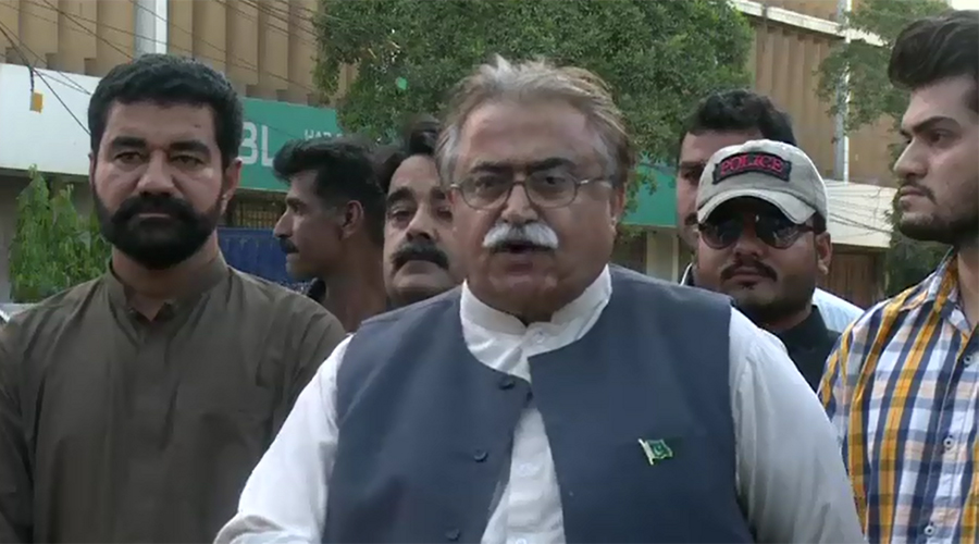 Chandio for audit of those collecting hides of sacrificial animals