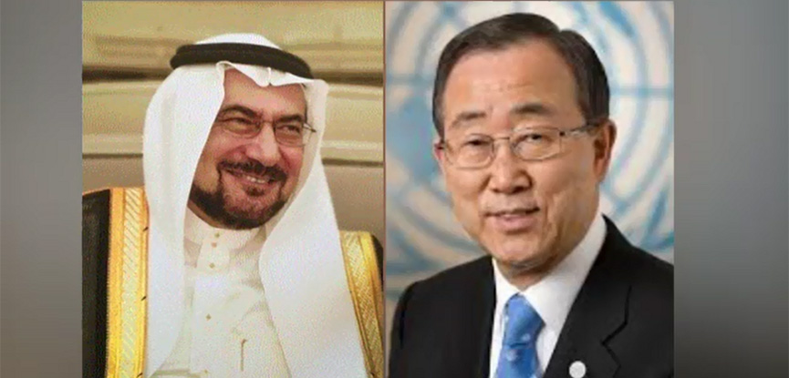 OIC Secy General meets UN Secy General; expresses concern over brutalities in IHK