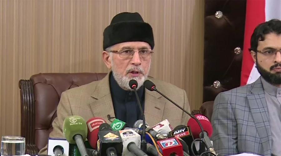 We won't march towards Raiwind, announces Dr Tahirul Qadri