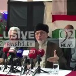 Model Town tragedy-like incident never occurred in world: Dr Tahirul Qadri