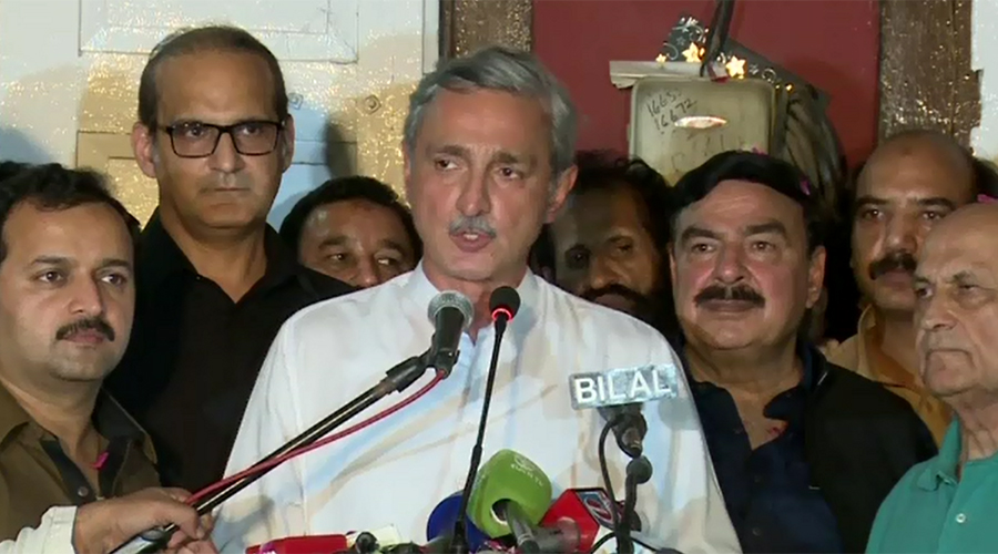 Raiwind March: PTI delegation calls on AML chief Sheikh Rashid