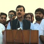Still real opposition is PPP, claims ex-PM Yousaf Raza Gilani