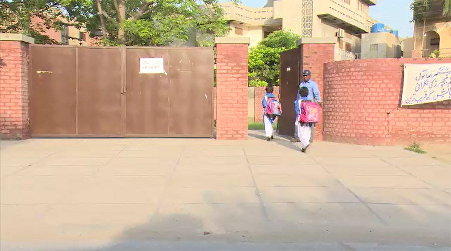 NCOC announces to reopen primary level schools from tomorrow