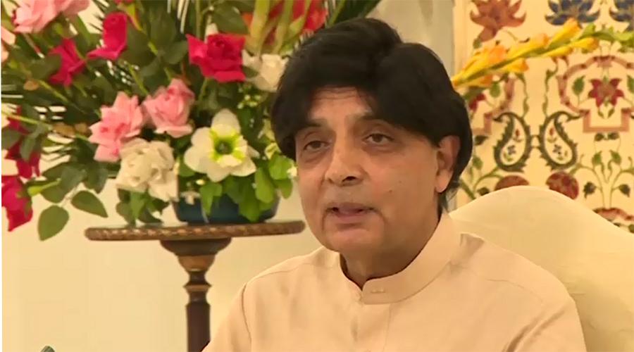 Ch Nisar lauds security arrangements for Youm-e-Ashur