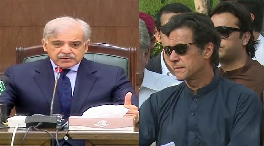 Shahbaz Sharif announces to file Rs 26b defamation suit against Imran Khan