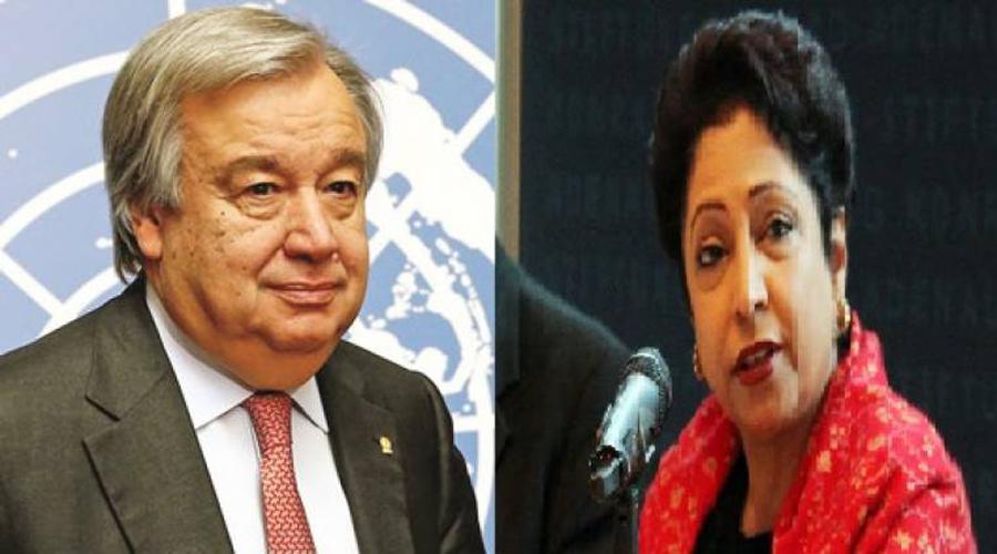 Maleeha lodhi calls on new elected UN Secretary General to convey congratulation