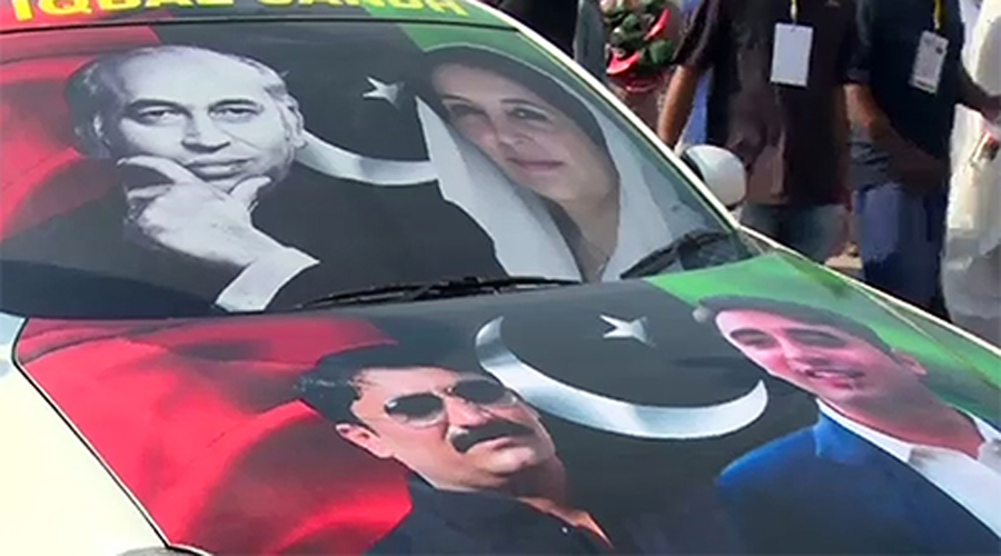 We chant slogans of Bhutto, we hold flags of Bhutto, Bilawal Bhutto tweets