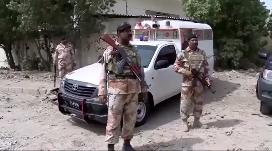 Rangers personnel killed in colleague's firing