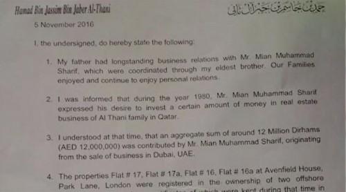 qatar-letter