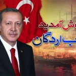 Turkish President Recep Tayyip Erdogan reaches Islamabad on two-day visit today