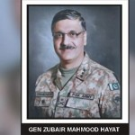 Welcome ceremony of newly appointed CJCSC tomorrow