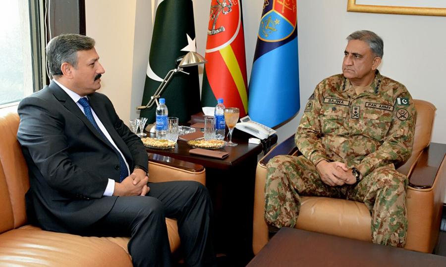 COAS General Qamar Javed Bajwa visits ISI Headquarters