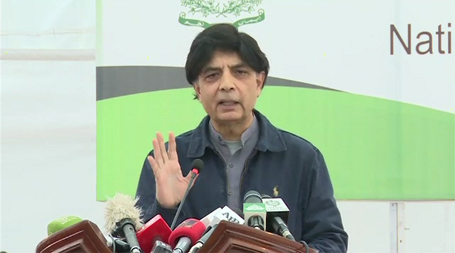 No room for people selling citizenship of Pakistan, says Ch Nisar