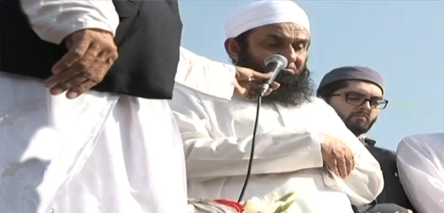 Funeral prayer of Junaid Jamshed offered