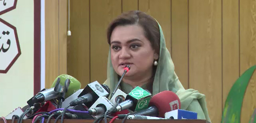 PTI govt in KP fails to serve masses: Marriyum Aurangzeb