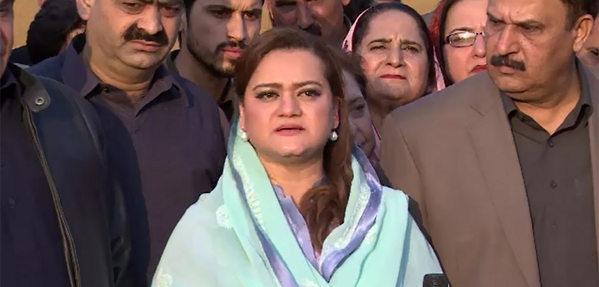 Efforts being made to create awareness about women related legislation: Marriyum Aurangzeb
