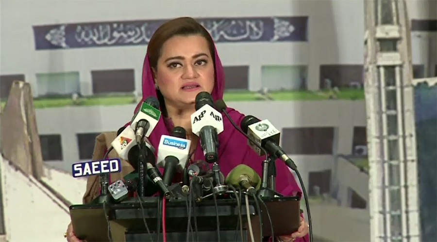 Marriyum Aurangzeb says PTI accepted trust deed of Hassan & Maryam Nawaz
