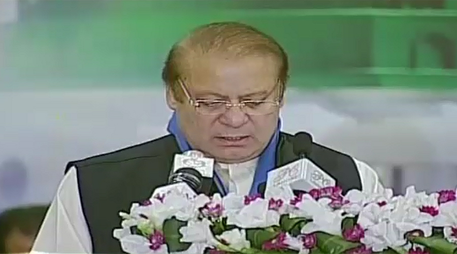 PM Nawaz urges religious scholars to help counter extremism