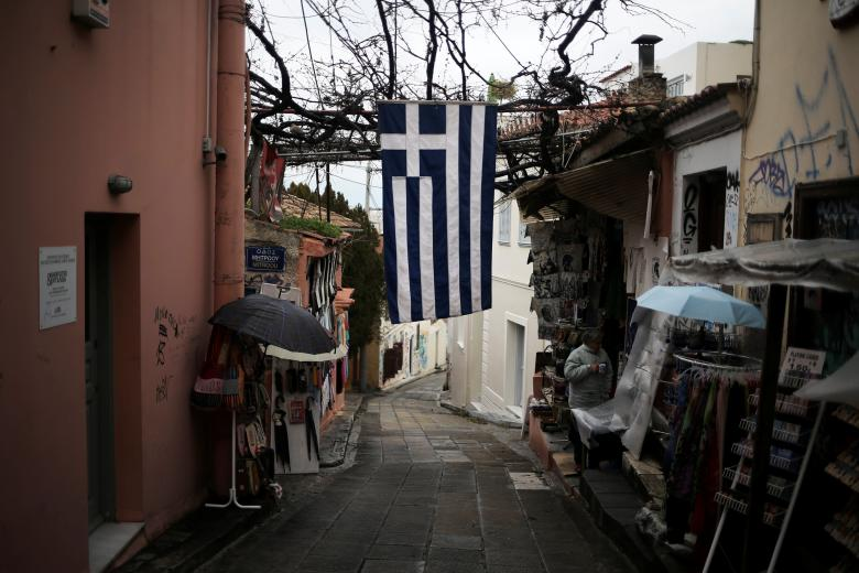 IMF says Greece should meet lower fiscal surplus target
