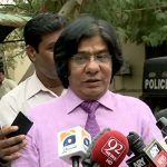 ATC again rejects Rauf Siddiqui's plea to go abroad