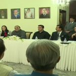 PPP's All Parties Conference to be held today