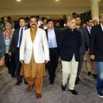 Shahbaz Sharif reviews security arrangements at Gaddafi Stadium