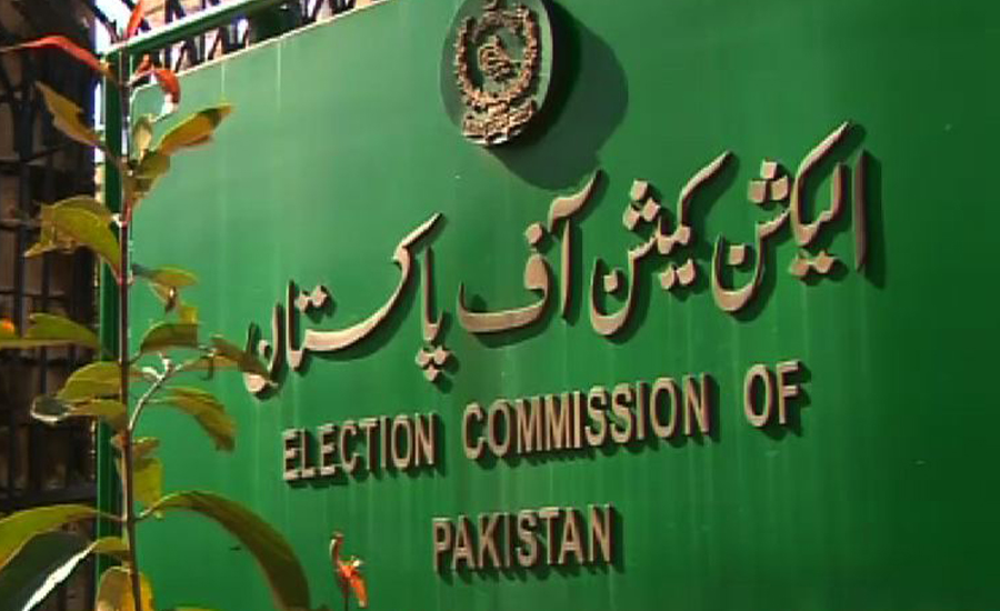 Contempt of Court Case: ECP again issues show cause notice to Imran Khan