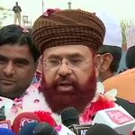 Hajj corruption case: Hamid Saeed Kazmi released from jail