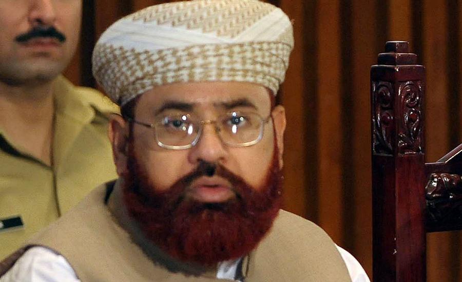 Hajj Corruption Case: IHC acquits Hamid Saeed Kazmi
