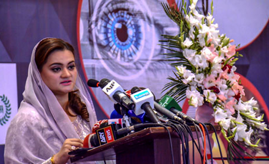 Imran levels false allegations in streets, keeps mum in court: Marriyum