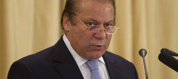 NAB, sends, matter, Nawaz Sharif, removal, ECL, Interior Ministry