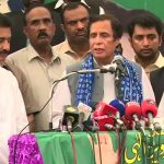 Ch Pervaiz Elahi says Panama issue came from Allah