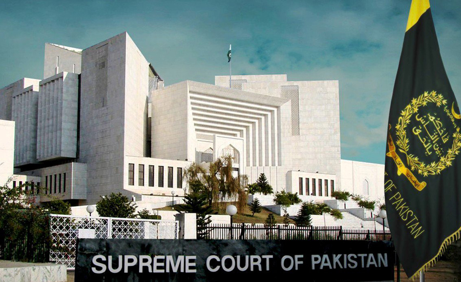 SC summons Interior minister, Secy over NIC fee for overseas Pakistanis