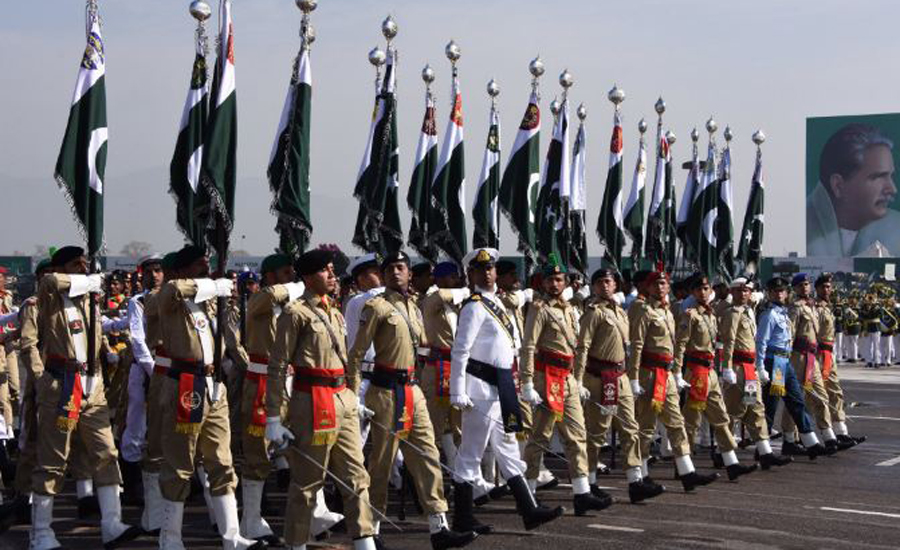 Pakistan Day: Armed forces conduct joint parade in capital