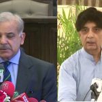 Ch Nisar, Shahbaz Sharif discuss PSL final, Operation Raddul Fasaad