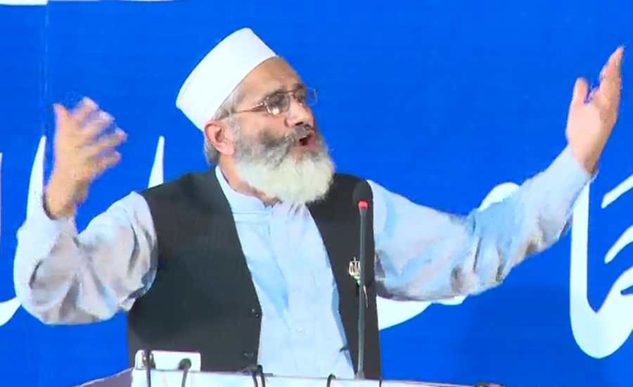 No one is above the law, says Sirajul Haq