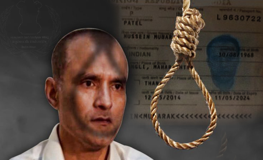 Kulbhushan Jadhav case: ICJ ruling on death sentence today