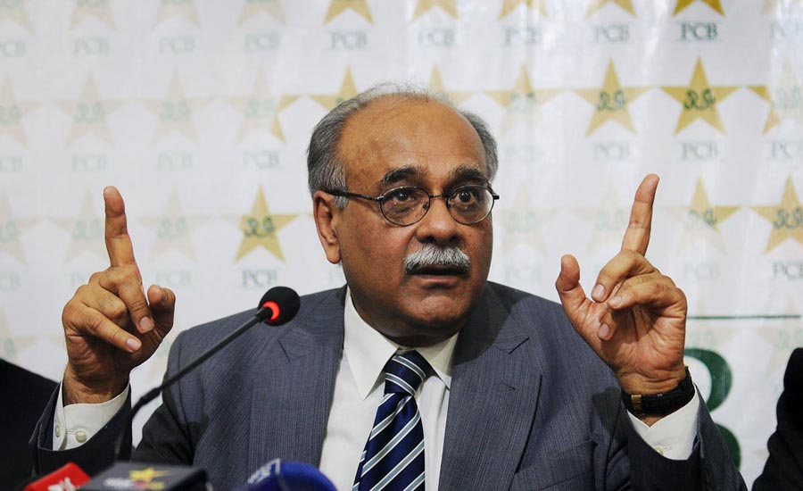 Four PSL matches to be played at Karachi in Feb 2018: Najam Sethi