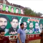 PML-Q all set for power show in Sheikhupura today