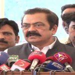 Imran's politics against country is shameful: Rana Sanaullah