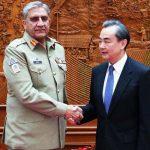 Chinese FM calls on COAS Gen Qamar Javed Bajwa
