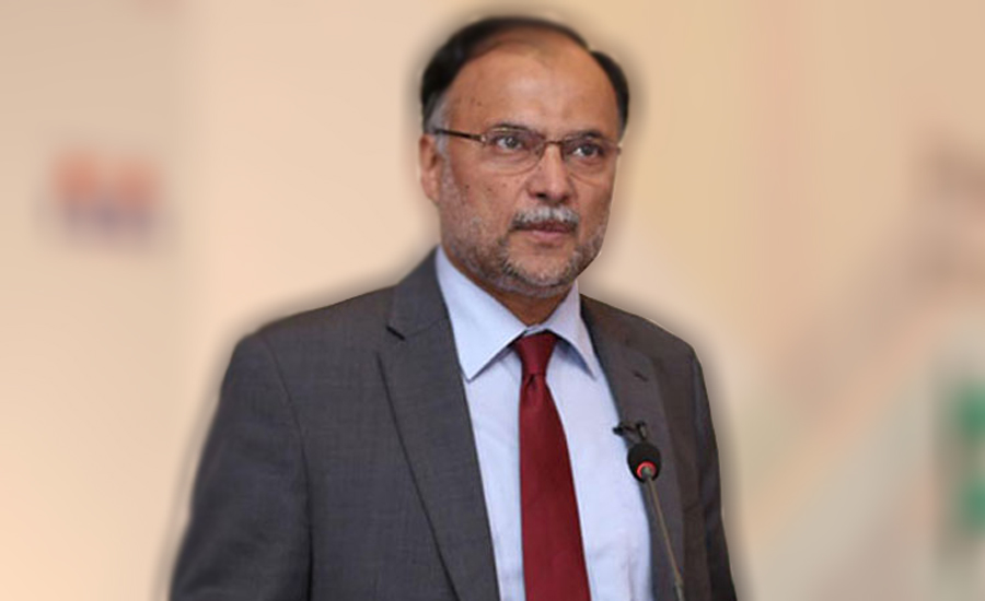 Frame charges against me if you have evidence, says Ahsan Iqbal