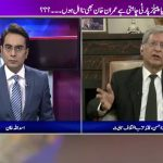 Nawaz, Imran disqualification cases can't be compared, says Aitzaz