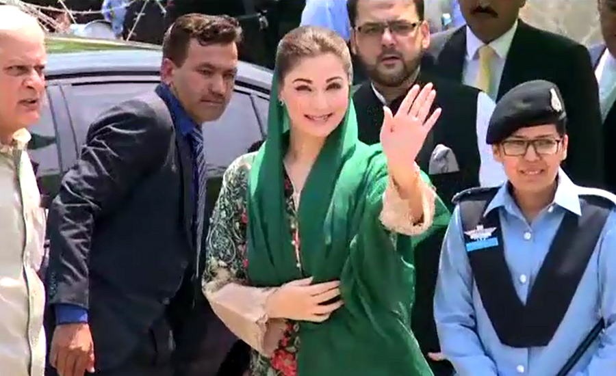 Maryam Nawaz to contest election from NA-125, PP-173