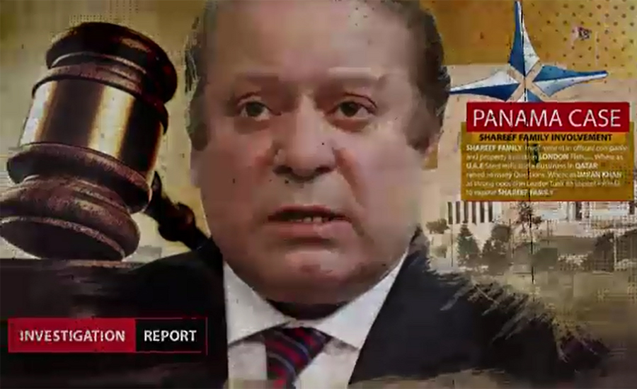 JIT recommends NAB reference against PM Nawaz Sharif, sons