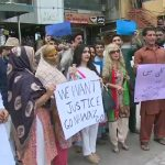 PTI female workers stage demo against PM in Lahore