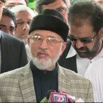 Qadri accuses Nawaz of rebellion against constitutional institutions